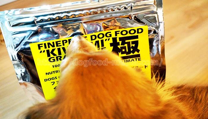 【9割が肉】ファインペッツ極は食いつき抜群!初回限定1,100円で試してみた