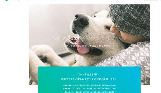 ペットの遺伝子検査キット口コミレビュー!愛犬がなりやすい病気を調べてみた
